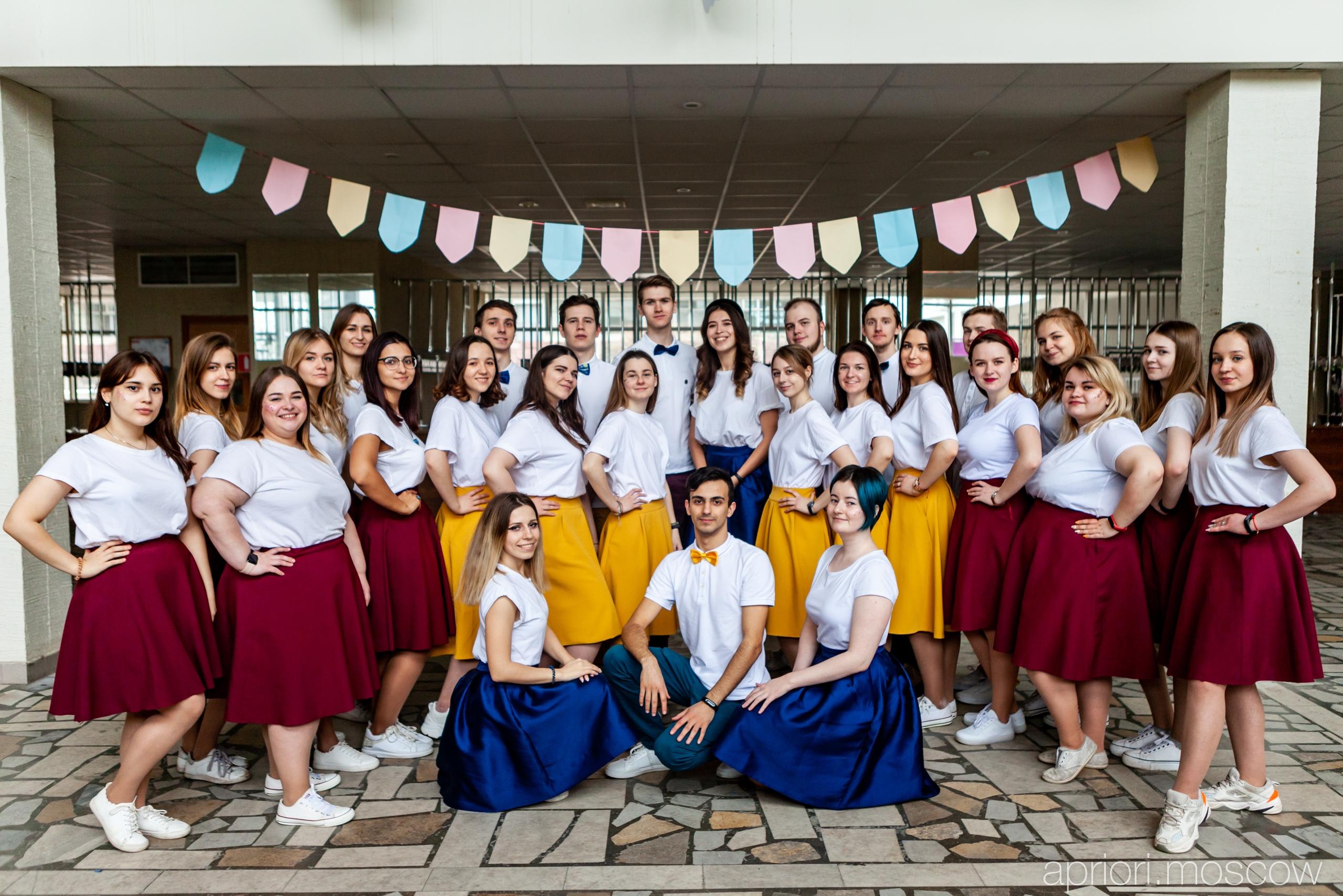 педагогический отряд априори москва школа вожатых