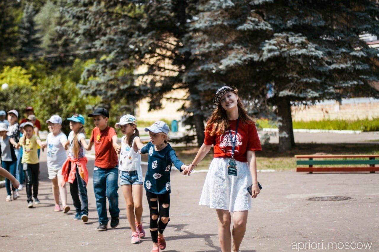 детский лагерь априори